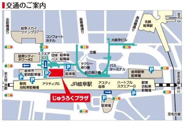 map-plaza-gifu